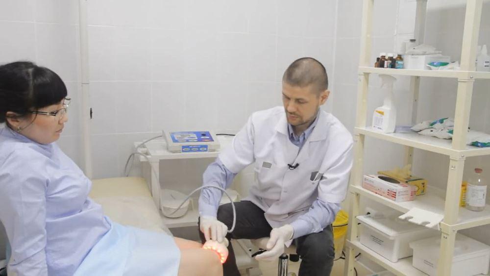 Процедура лазеротерапии при артрозе колена