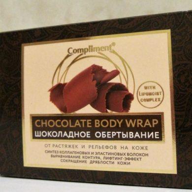 Осторожно! Шоколадное обертывание
